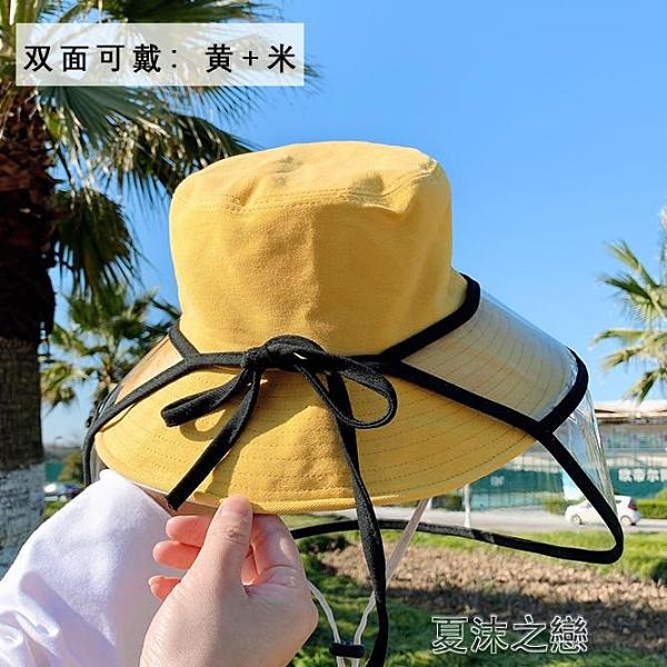 防飛沫漁夫帽女遮臉韓國潮夏面罩防塵遮陽防曬病毒防護帽 快速出貨