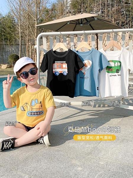 男童短袖 男童純棉短袖T恤夏裝夏季嬰兒童裝寶寶1歲3上衣半袖小童潮薄X2373 歐歐