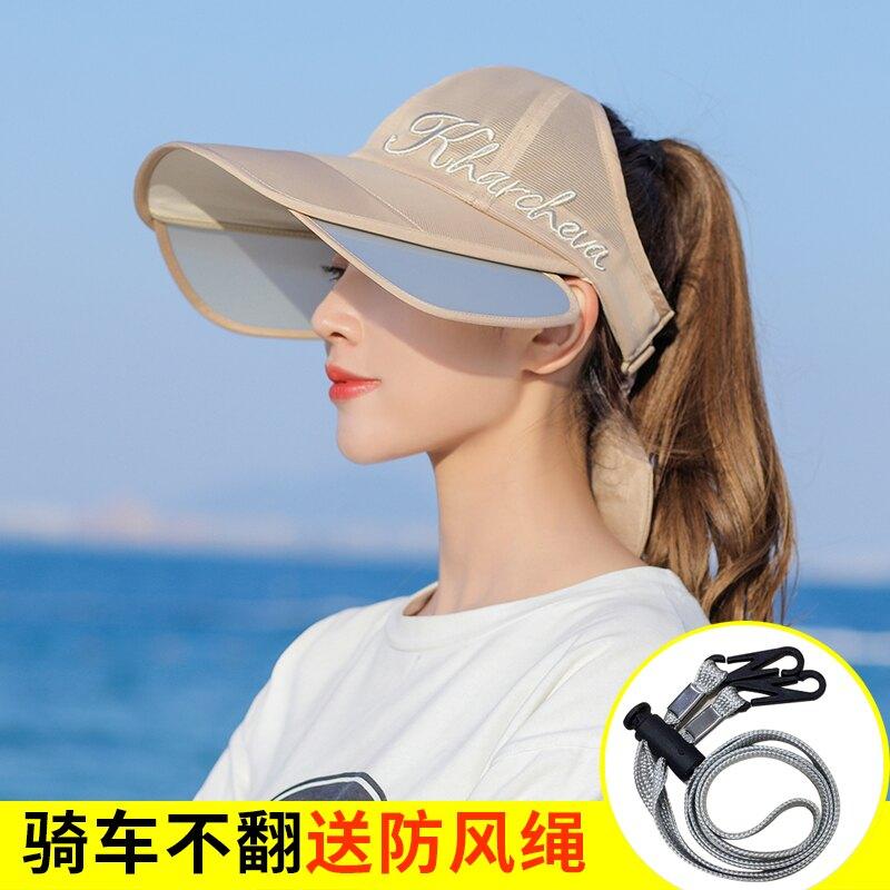 帽子女拉板遮陽帽防曬遮臉防紫外線韓版潮大沿騎車太陽空頂帽夏季