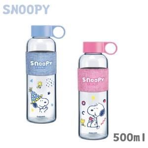 史努比 小時光手提耐熱玻璃瓶500ml SP-SJJ593