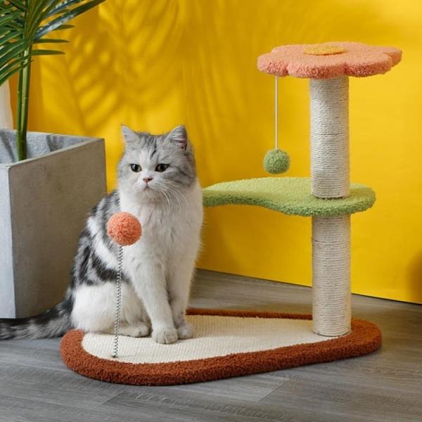 一佳寵物館 貓抓板貓爬架貓咪寵物用品逗貓玩具貓抓板貓玩具逗貓棒貓咪用品