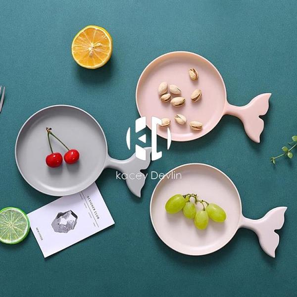 塑料卡通小魚干果盤創意客廳糖果盤 家用點心碟子水果盤【Kacey Devlin】
