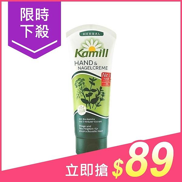 德國Kamill 洋甘菊草本護手霜(100ml)【小三美日】$99