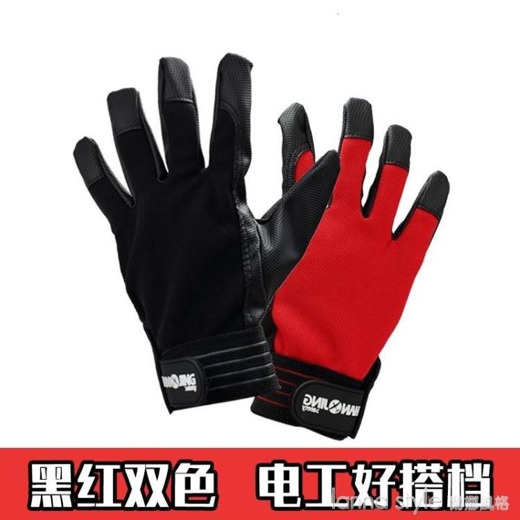 電工絕緣手套 防觸電 橡膠手套低壓家用工作加厚工業 全館新品85折