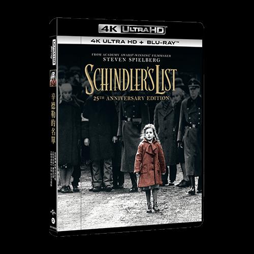 【6月17日發行】辛德勒的名單 Schindler's List (UHD+BD)