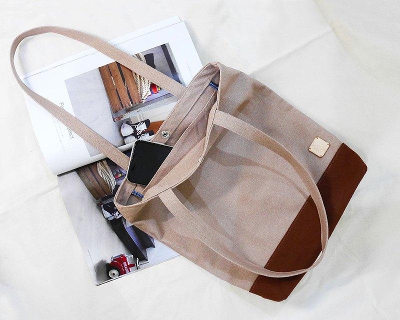 文青風質感撞色帆布包 側背包-提拉米蘇 #82奶茶色