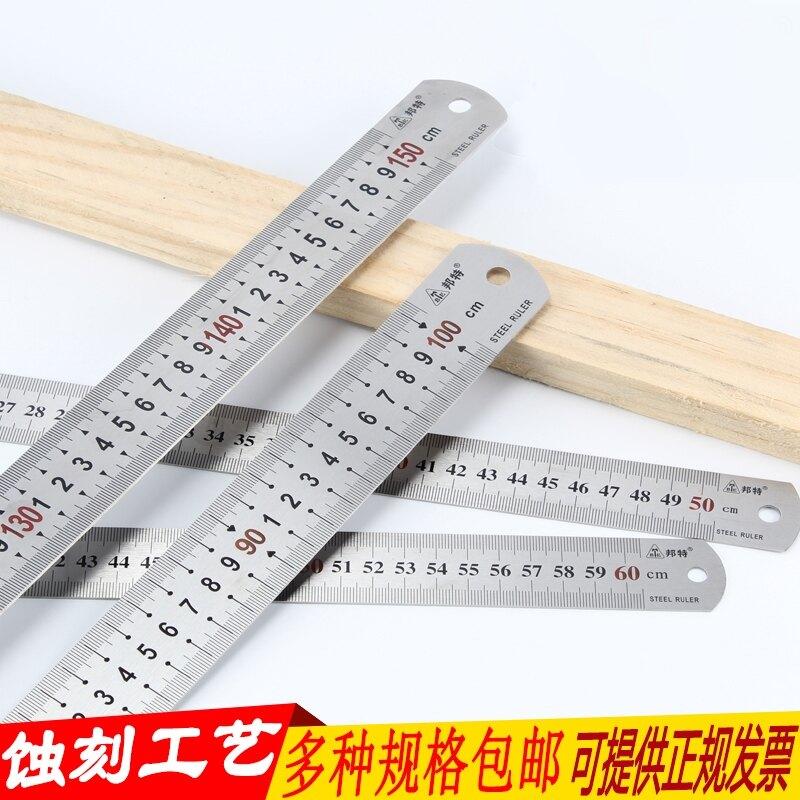 不銹鋼鋼尺1米鋼直尺1.2米1.5米2米2.5米3米1米加厚直尺子刻度尺m