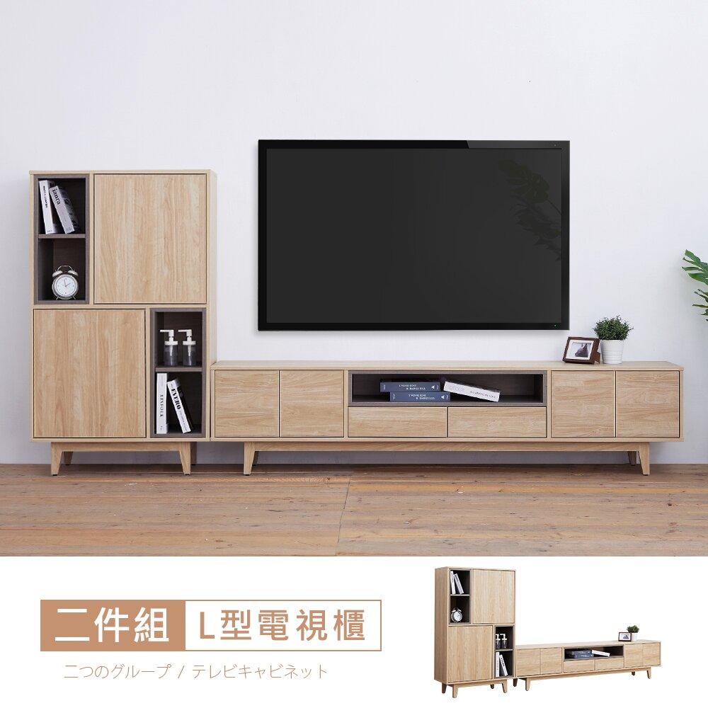 【時尚屋】[MX20]傑拉爾9.7尺L型置物電視櫃MX20-A19-2+A19-3免運費/免組裝/電視櫃
