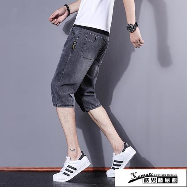 牛仔短褲 牛仔短褲男寬松直筒夏季薄款七分褲韓版潮流修身彈力休閒7分褲子 酷男