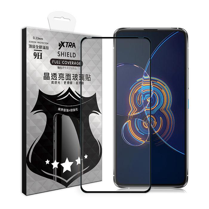 VXTRA 全膠貼合 ASUS ZenFone 8 Flip ZS672KS 滿版疏水疏油9H鋼化頂級玻璃膜(黑) 玻璃