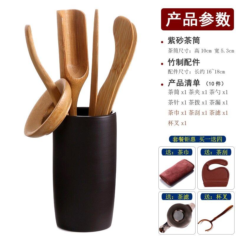 六君子套裝茶道六君子套裝茶夾竹製茶葉茶杯茶夾子木質鑷子泡茶工具茶具配件 bw3716