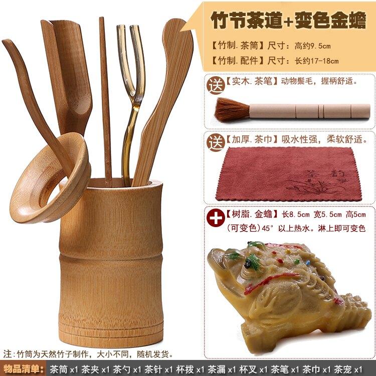 六君子套裝黑檀木六君子整套裝竹製實木組合陶瓷青瓷功夫茶具茶道配件茶夾子 bw3712