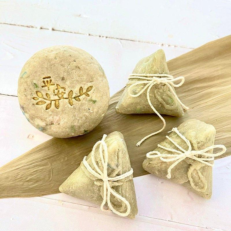 【青手作】端午禮盒 | 質樸平安粽子皂禮盒 | 艾草皂