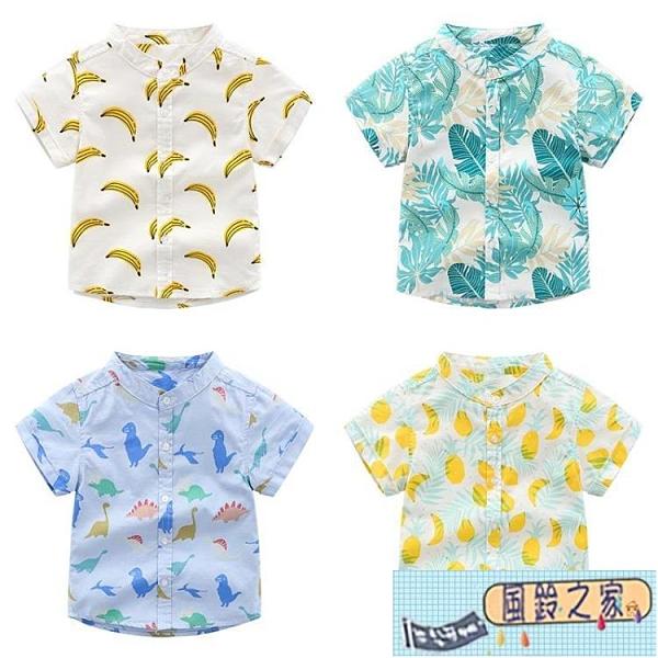 兒童短袖立領襯衣夏季新款童裝男童花襯衫夏裝寶寶洋氣上衣潮 【風鈴之家】