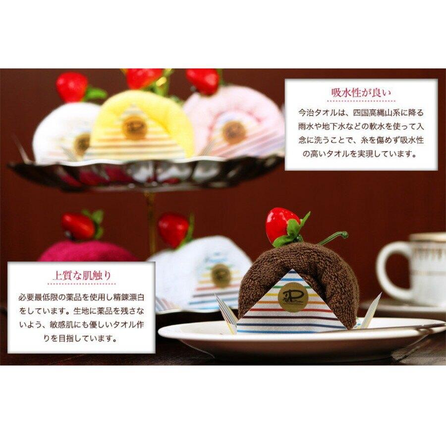 【日本製】【Le patissier】日本製 今治毛巾 蛋糕捲造型 莓果紅(一組:10個) - 日本製 今治毛巾