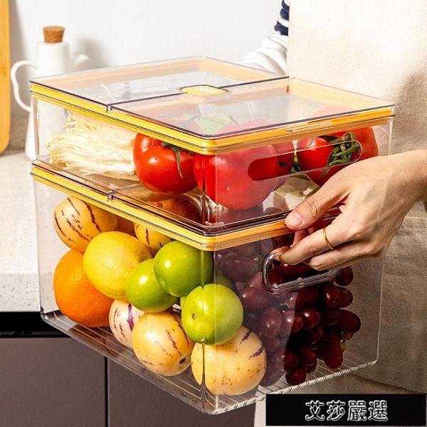 冰箱收納盒 冰箱收納盒翻蓋保鮮抽屜式放雞蛋家用廚房食物整理儲物