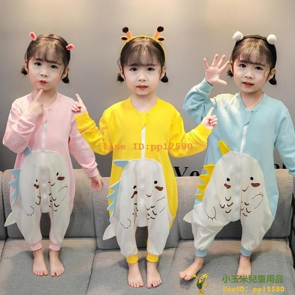兒童睡袋薄款嬰兒純棉連體睡衣四季通用1男女寶寶分腿防踢被【小玉米】