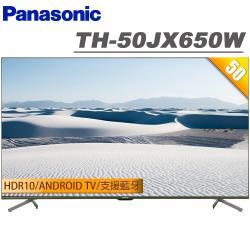 【原廠禮至8/17止、基本安裝】國際 50吋 4K Android連網液晶顯示器+視訊盒(TH-50JX650W)