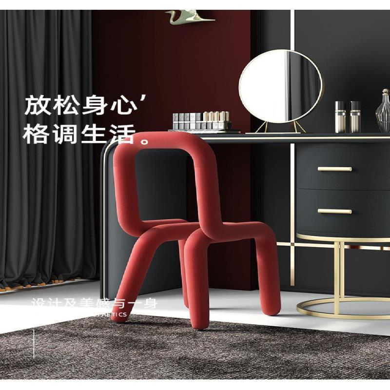 折疊板凳 ins設計師藝術現代簡易簡約餐椅個性創意網紅單椅化妝異形彎管椅