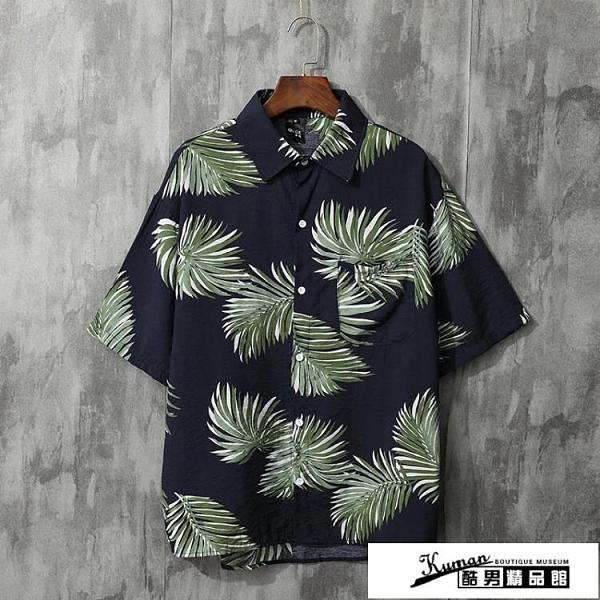 沙灘襯衫 夏威夷情侶沙灘花襯衫男短袖薄款寬鬆休閒度假男士港風襯衣男裝潮 酷男