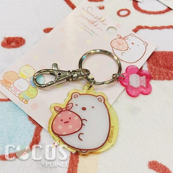 正版 SAN-X 角落小夥伴 角落生物 果凍鑰匙圈 鑰匙造型吊飾 鑰匙圈 掛飾 吊飾 白熊款 COCOS LL046