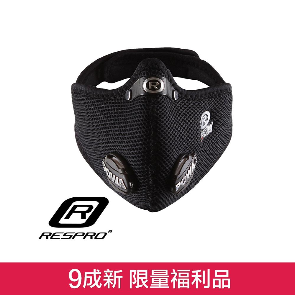 (9成新福利品)英國 RESPRO ULTRALIGHT 極輕透氣防護口罩( 黑色 )