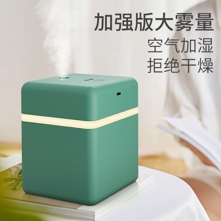 台灣現貨 酒精消毒機 酒精消毒噴霧器USB桌面無線智慧感應自動家用可充電臥室凈手除菌 快速出貨