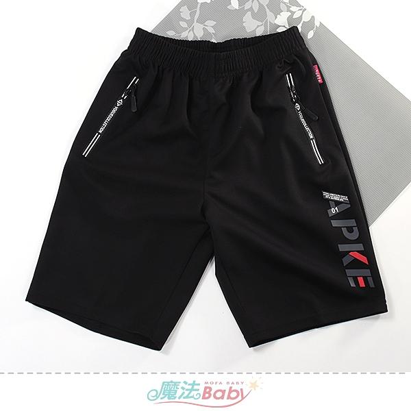 青少年運動褲 中大男童吸濕快乾涼感機能運動短褲 魔法Baby