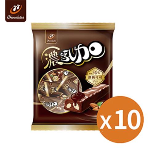 【防疫採購免運組】乳加巧克力-迦納可可黑巧杏仁10袋組