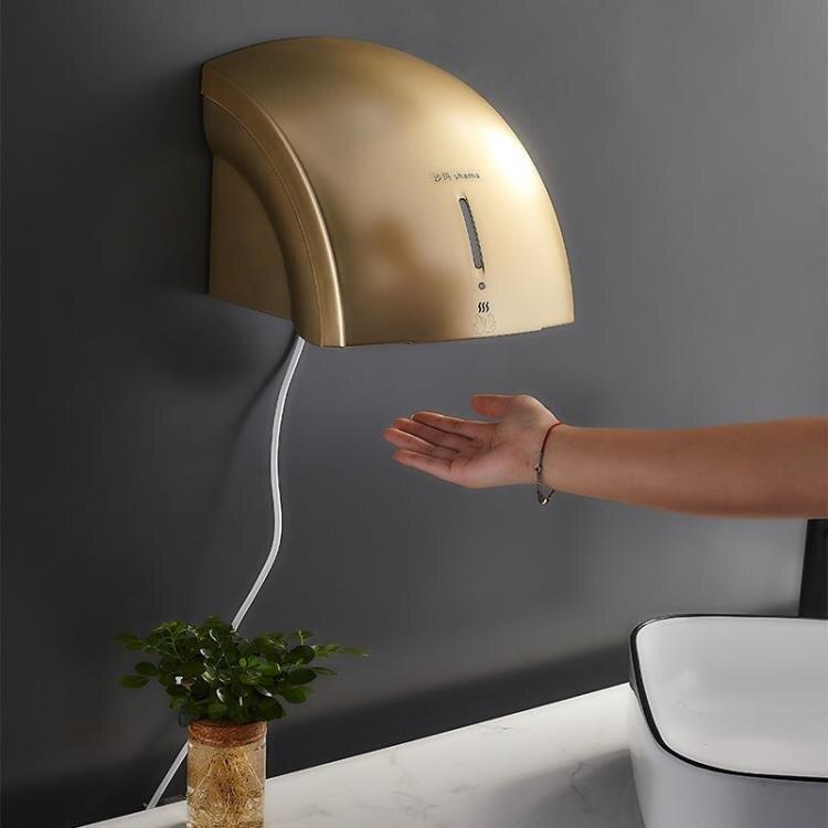 台灣現貨 全自動感應烘手器手部烘干機衛生間干手機洗手間干手器洗手吹干器快速出貨