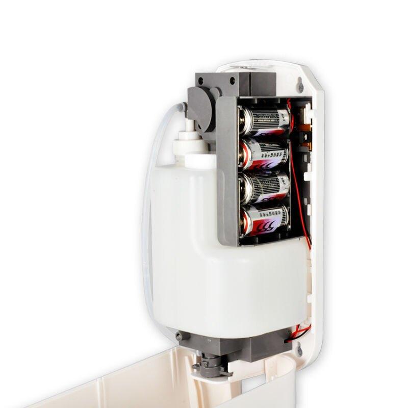 自動感應手部消毒器免接觸酒精噴霧器學校殺菌凈手器QS霧化消毒機【艾莎嚴選】