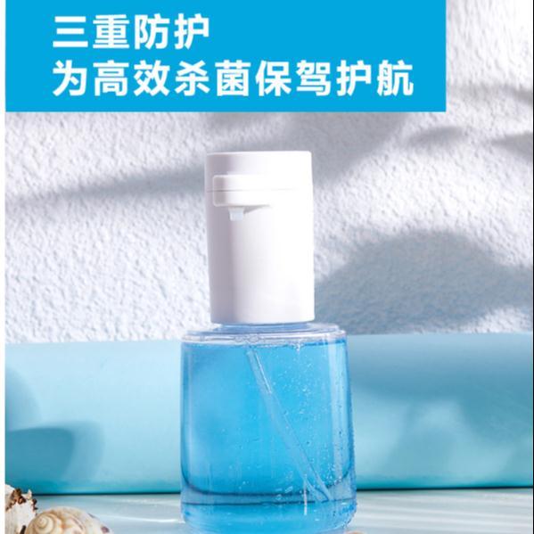 免洗酒精啫喱凝膠消毒感應自動泡沫洗手機充電凈手器皂液沐浴【艾莎嚴選】