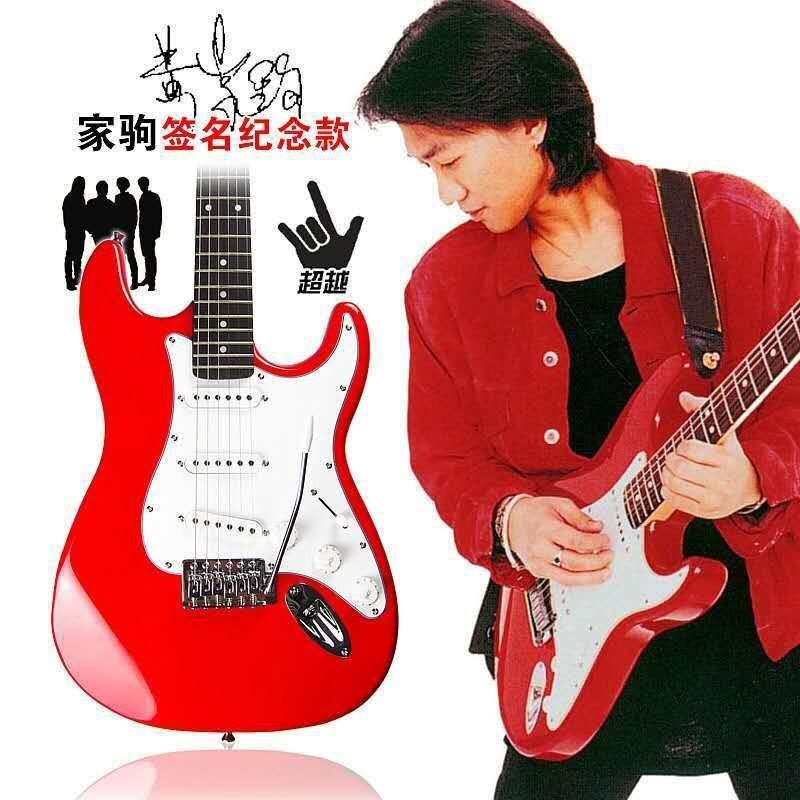 免運電吉他初學者成人學生170閃電款樂隊入門套裝零基礎雙搖民謠樂器