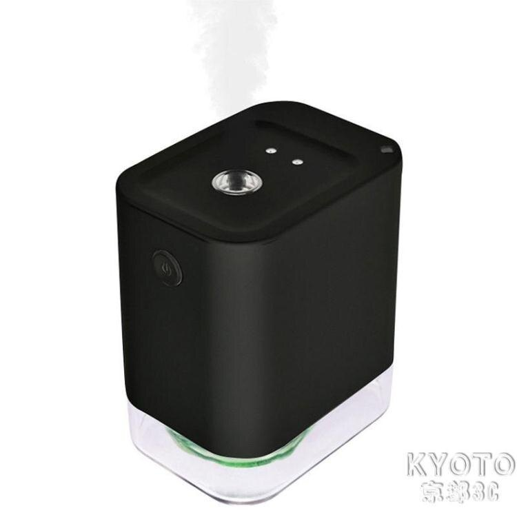 618推薦爆款 家用酒精消毒器自動感應消毒酒精噴霧器衛生間手部消毒機通用 防疫必備