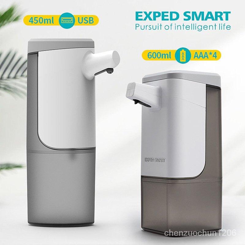 智能感應皂液器凝膠酒精洗手機自動電動泡沫洗手液洗潔精皂液機