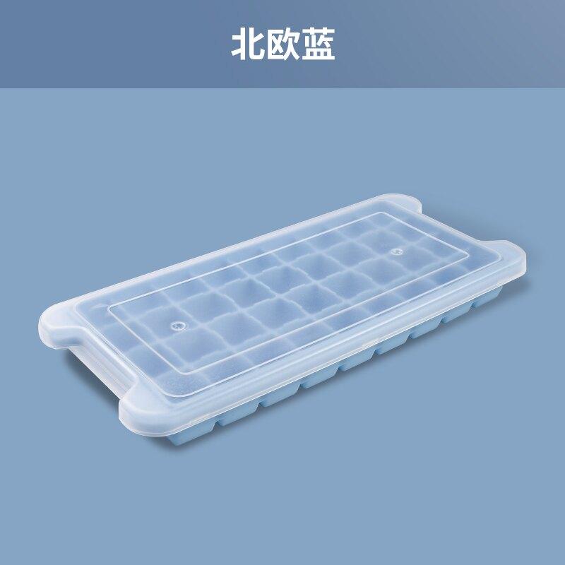 冰塊盒冰塊模具硅膠冰格凍冰棒冰塊模具製冰盒冰塊神器DIY自製冰塊模具 bw3776
