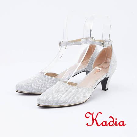 kadia.細條紋氣質繫踝尖頭高跟鞋(1020-S5銀色)