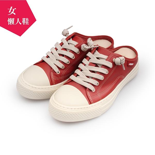 【A.MOUR 經典手工鞋】休閒女鞋 - 紅 / 休閒鞋 / 平底鞋 / 柔軟皮革 /DH-8517