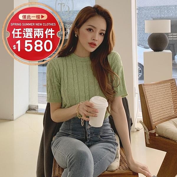 韓國製.氣質彈性素面針織麻花短袖上衣.白鳥麗子