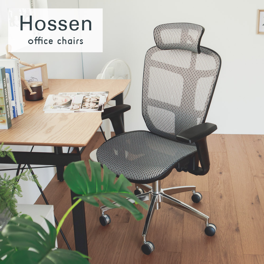 霍森透氣美學鐵腳電腦椅/辦公椅(兩色) MIT台灣製 完美主義【I0304】