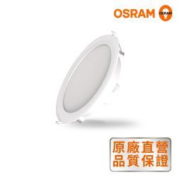 歐司朗OSRAM LEDVANCE 晶享 4吋6W 高光效 LED薄型崁燈 4入組