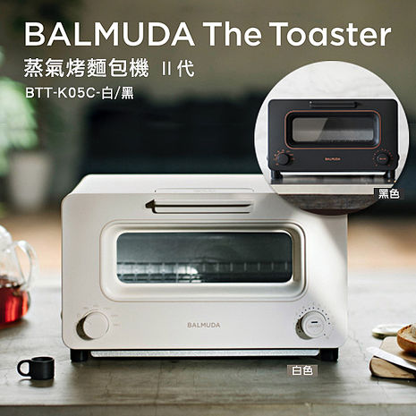 BALMUDA 百慕達 The Toaster K05C 蒸氣烤麵包機黑色