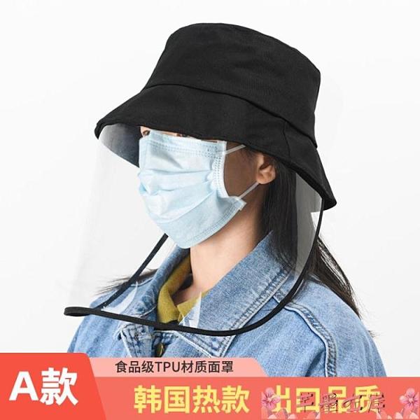 防護面罩【買一送一】新款防飛沫炒菜面罩環保護罩防塵漁夫帽男女通用透明防護臉罩防污 芊墨