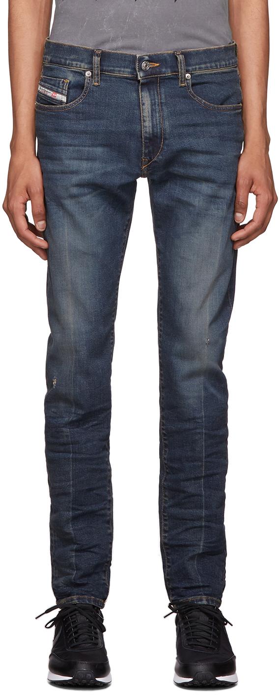 Diesel 蓝色 D-Strukt 牛仔裤