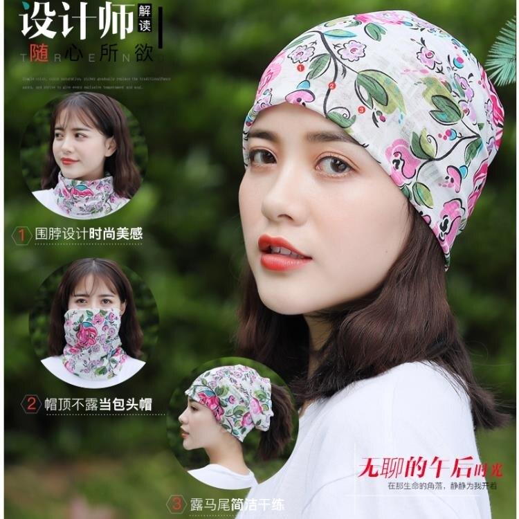 「樂天優選」頭巾帽 帽子女夏季雙層冰絲透氣化療女帽薄頭巾女包頭遮白發帽堆堆空調帽