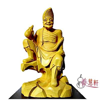 養慧軒 金剛砂陶土精雕佛像 濟公禪師(木色)