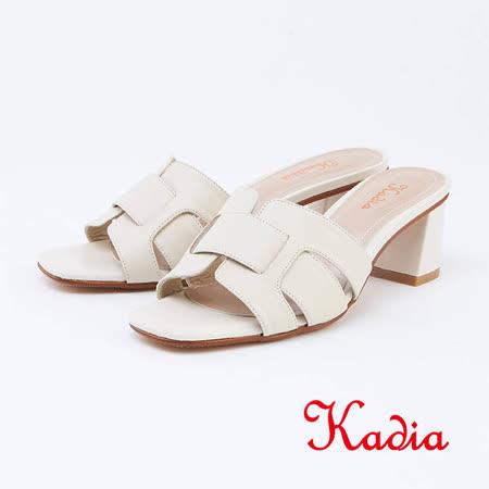 kadia.名媛風真皮高跟拖鞋(1132-00米色)