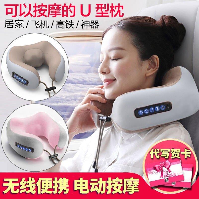 現貨免運U型枕電動頸椎按摩器揉捏加熱披肩靠墊全身車載家用頸部按摩器