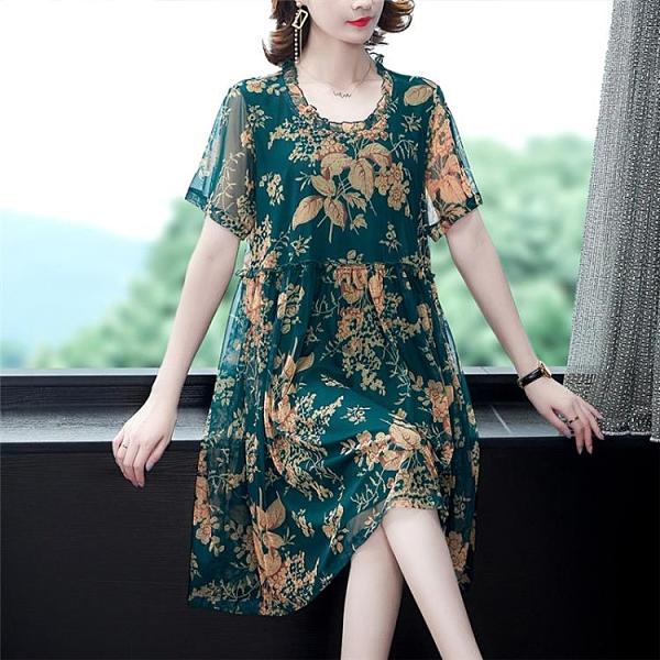 M-4XL胖妹妹大碼洋裝連身裙~時尚寬松腰拼接印花遮肚連身裙ME076莎菲娜