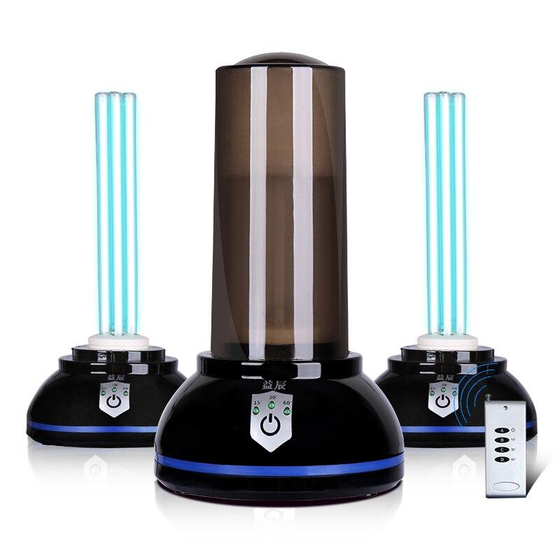 【618購物狂歡節】防疫用品 益辰紫外線消毒燈燈移動便攜家用臭氧燈除螨除異味UV燈管